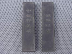 Ancient Black Ink Calligraphy Sumi