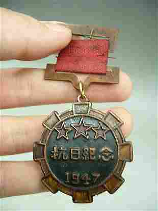Chinese Soldier Military Highest Honors Medal Badge.