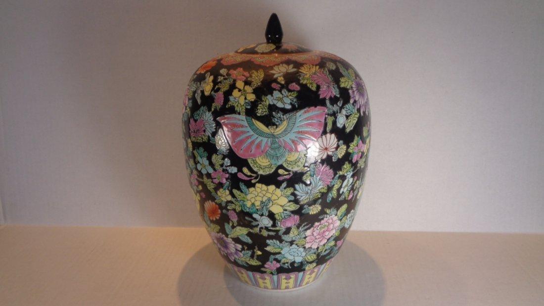 "Chinese Porcelain Vase 13""H"