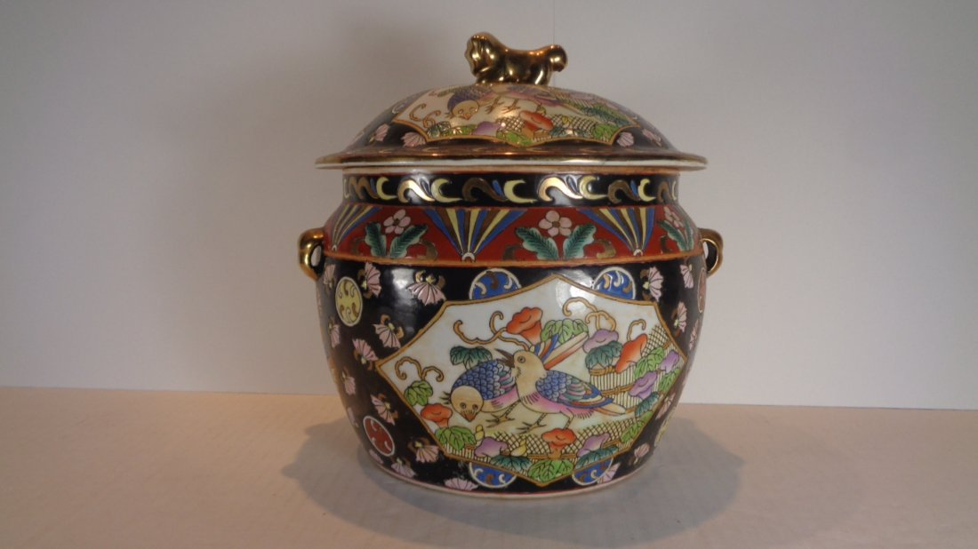 Chinese Porcelain Jar with Cover