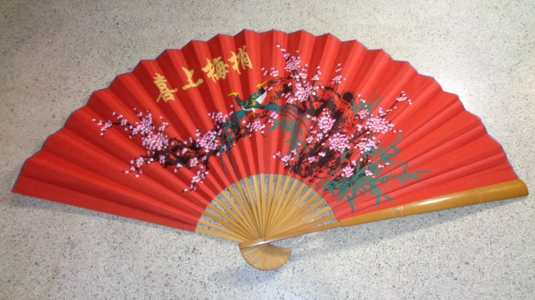 Hand Painted Chinese bamboo Folding Fan