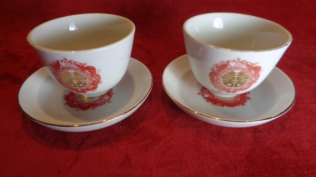 Set of 2 Chinese Porcelain Tea Cup & Saucer