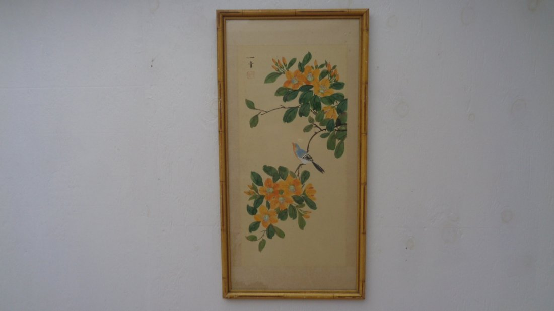 Vintage Chinese Signed Mid Century Painting