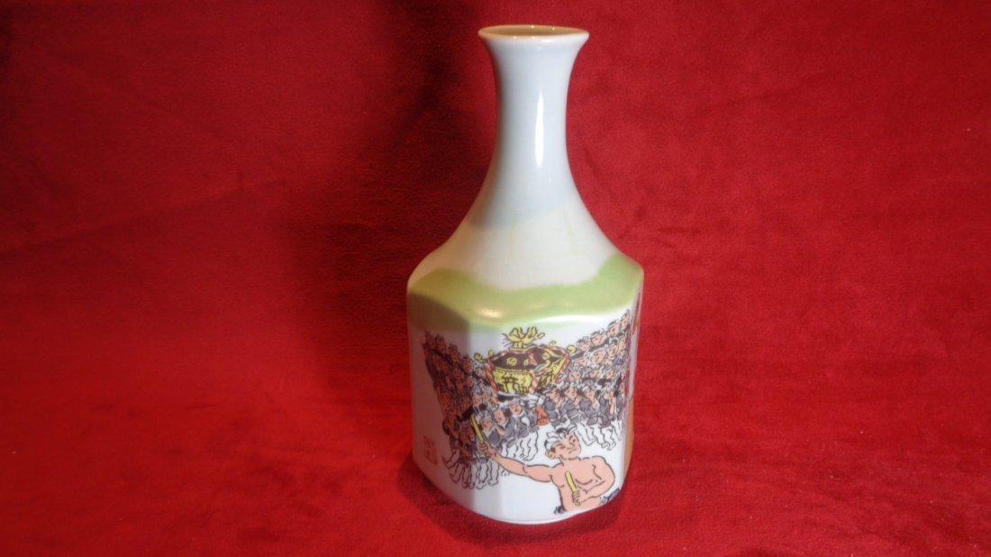 Chinese Porcelain Jar W/ Battle Scene