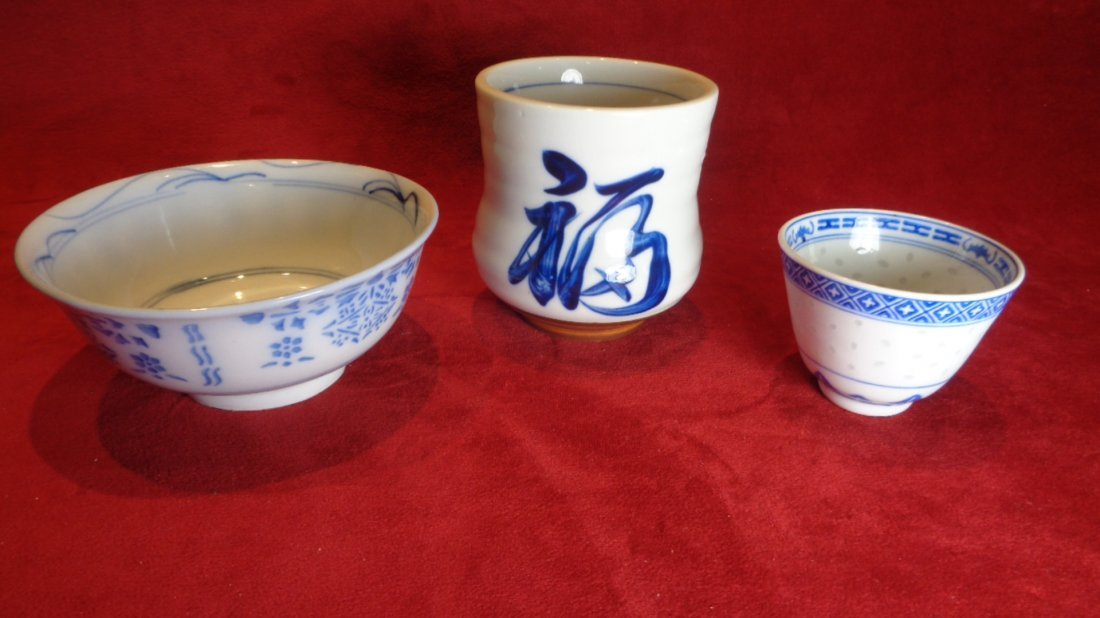 Lot of 3 Chinese Porcelain Cups