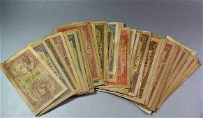 60 Chinese Paper Money Bank Currency Banknotes.