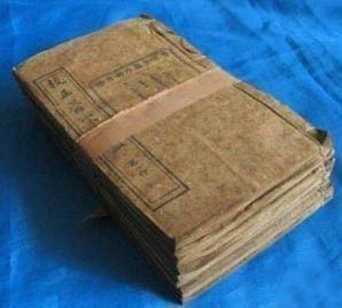 The art or practice of healing or medicine 10 Book