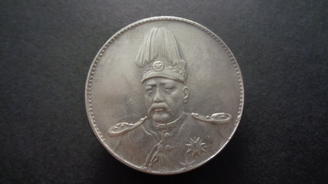 """Old Chinese silver coins """"ZH DG Dragan General"""""""