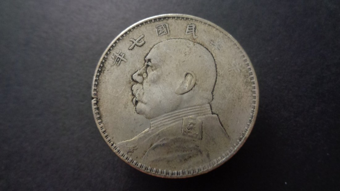"""Old chinese silver coins """"ZH MG 7years"""""""