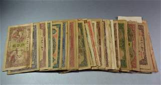 Lot of 60 Chinese Paper Money Bank Currency Banknotes.