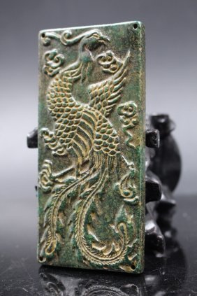 Chinese Old Jade Hand Carved - Phoenix