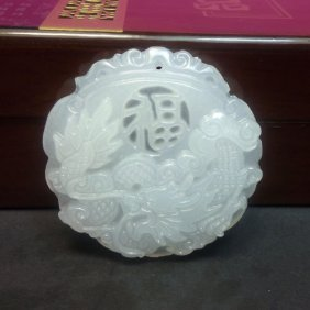 Chinese Fine Natural Jade Carving White Jade Pendant