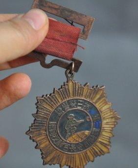 Chinese Soldier Military Highest Honors Medal Badge