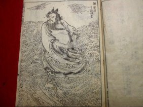 Japanese Picture Ehon Woodblock Print Book Gahou 2