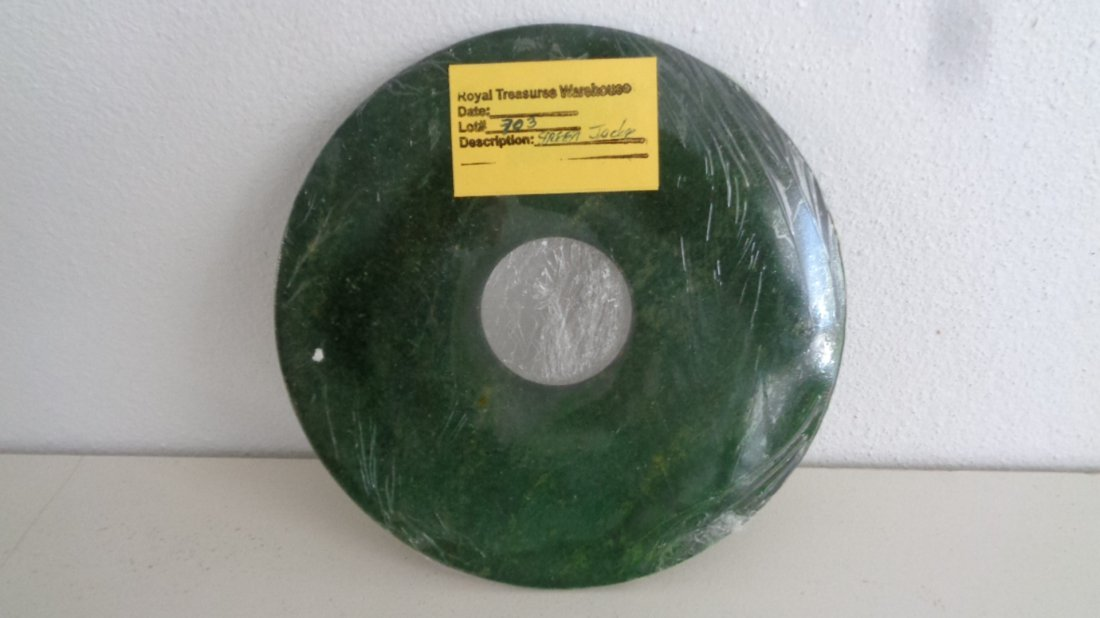 """6""""  Large Old Chinese Natural Green Jade Disc"""