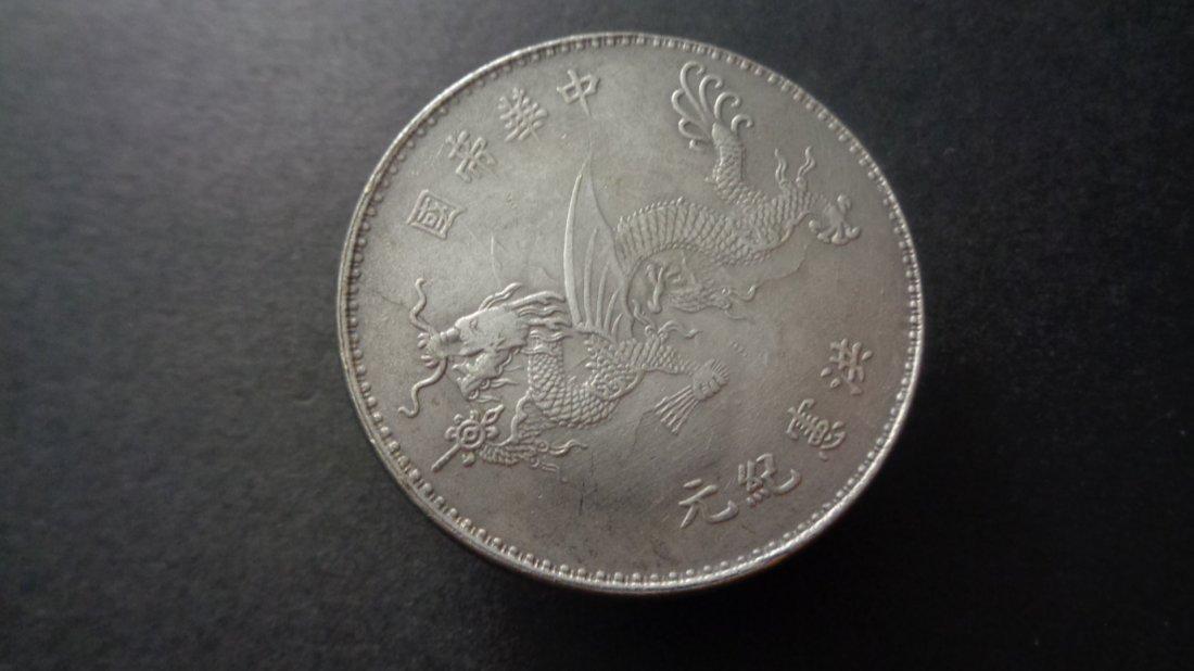 "Chinese coins ""ZH DG Dragan General"" - 2"
