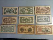 Lot of 9 Chinese Paper Money Bank Currency Banknotes