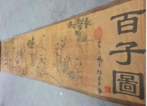 Extra large Hand Paint Chinese Scroll