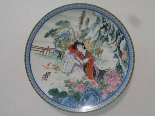 Chinese Porcelain Plate Blue & Red Lady Dress