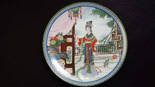 Red Mansion Chinese Imperial Jingdezhen Porcelain Zhao
