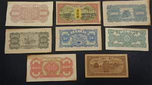 Lot of 8 Chinese Paper Money Bank Currency Banknotes