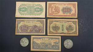 Lot of 5 Chinese Paper Money Bank Currency Banknotes