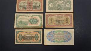 Lot of 6 Chinese Paper Money Bank Currency Banknotes