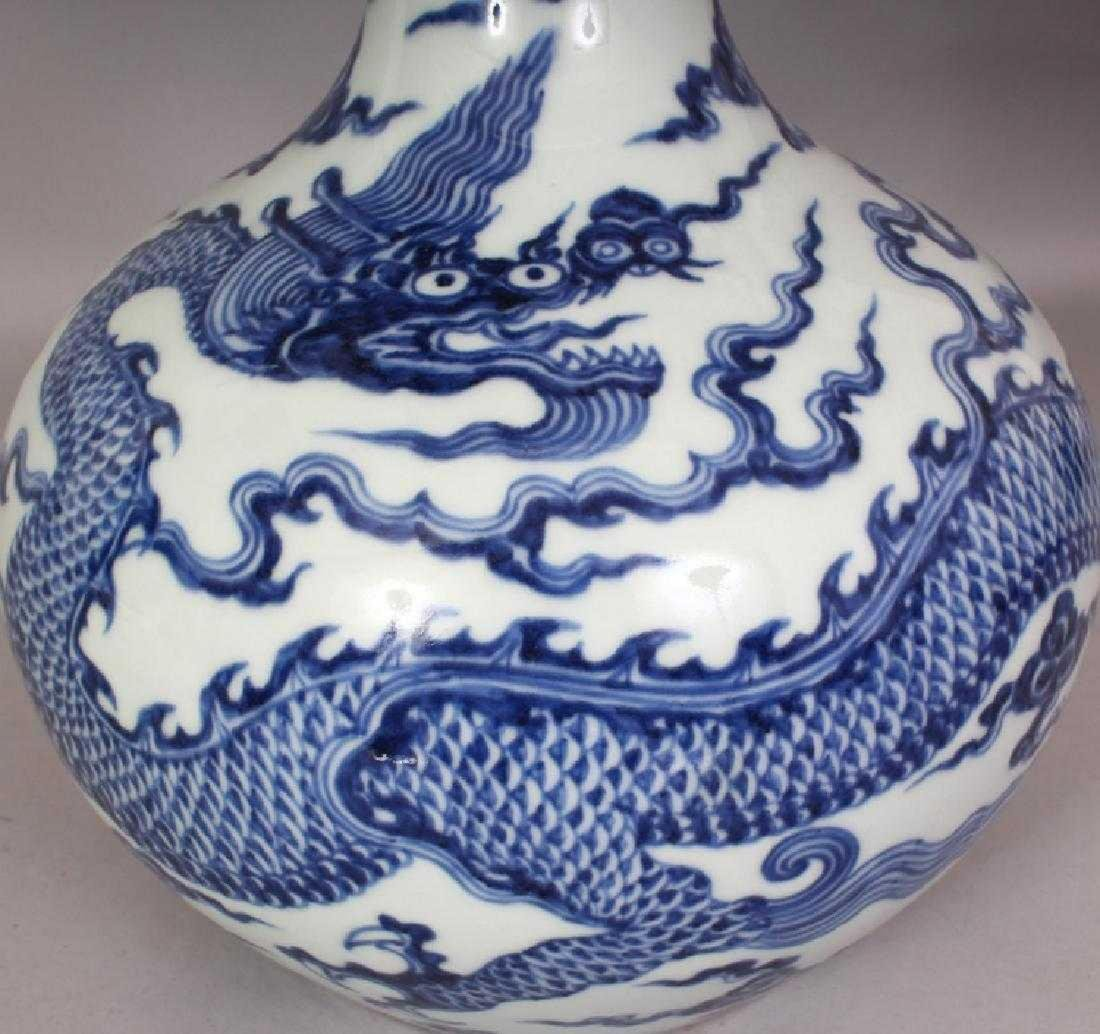 CHINESE MING STYLE BLUE & WHITE PORCELAIN DRAGON BOTTLE - 5