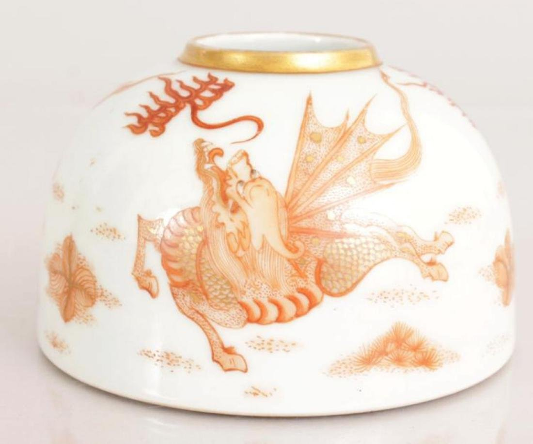Imperial Chinese Water Pot