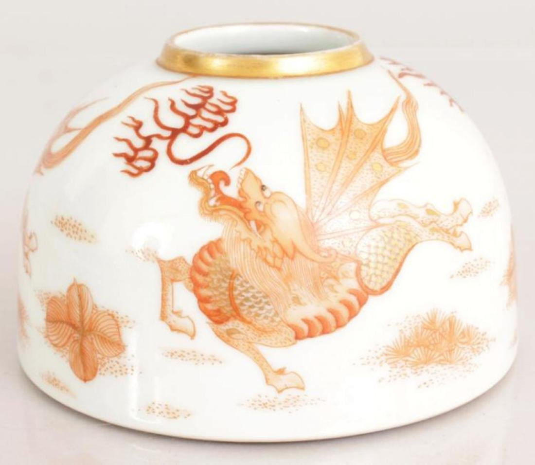 Imperial Chinese Water Pot - 2