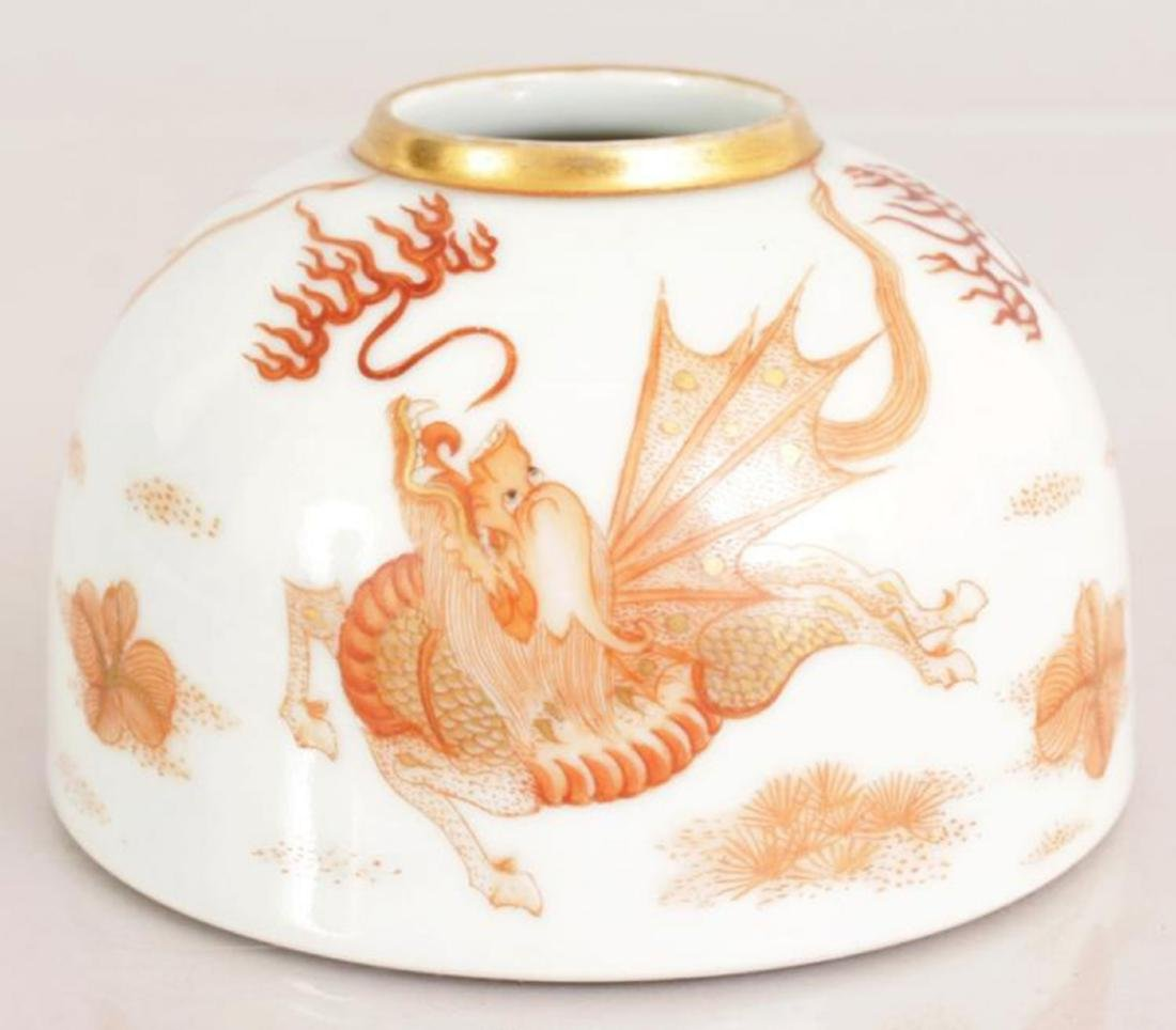 Imperial Chinese Water Pot - 3