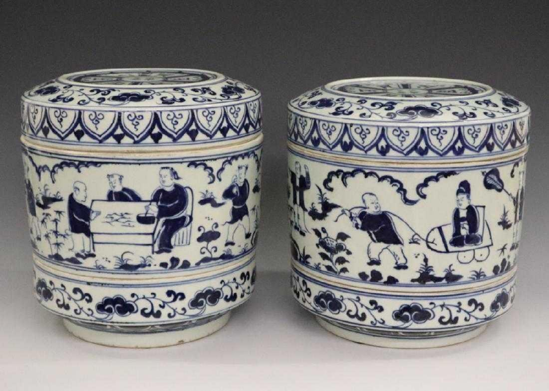 Pair of Chinese Blue & White Porcelain Serving Dishes