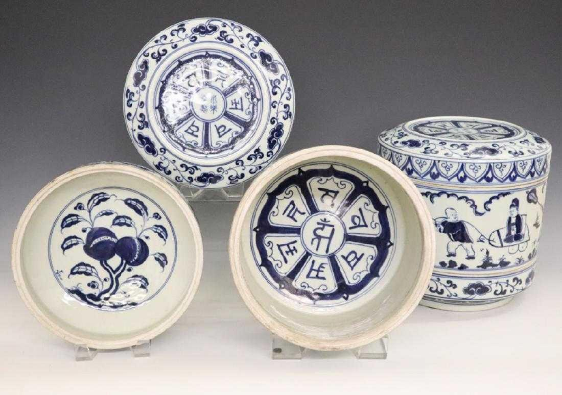 Pair of Chinese Blue & White Porcelain Serving Dishes - 2
