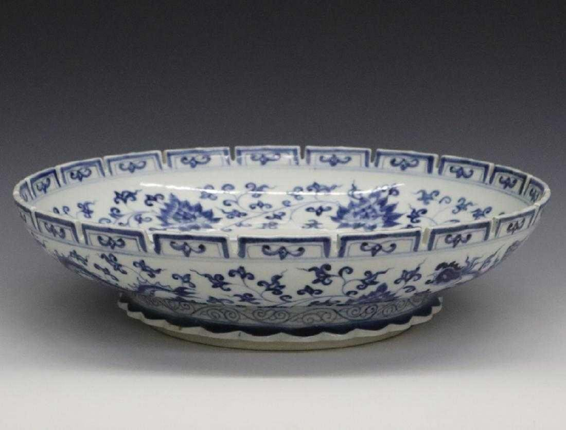 porcelain Charger - 2