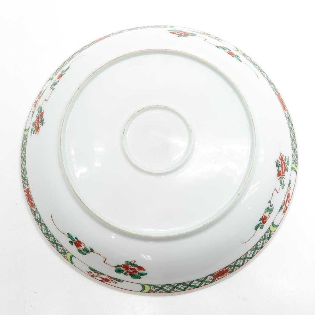 Polychrome Decor Porcelain Plate - 2