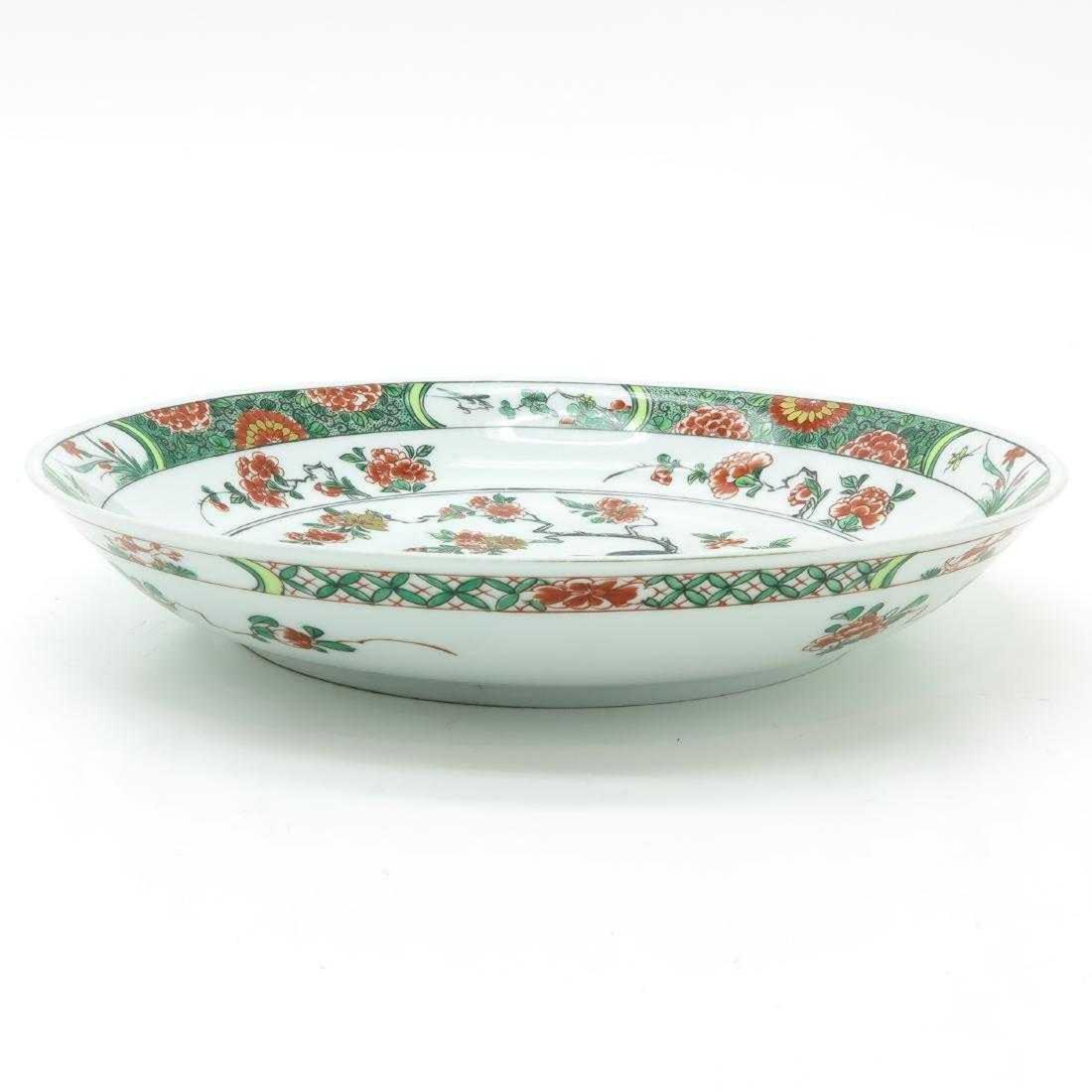 Polychrome Decor Porcelain Plate - 3