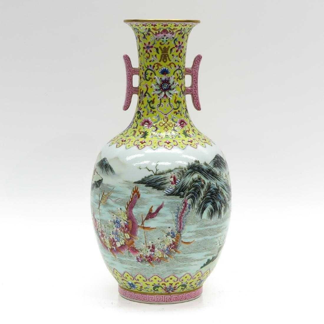 Chinese Famille Rose Enamel Decor Vase