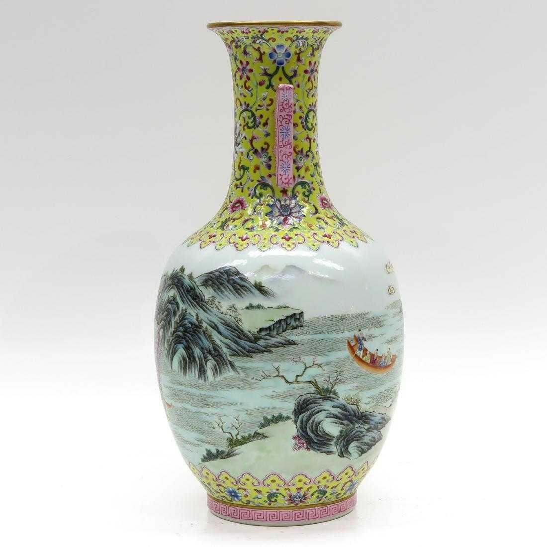 Chinese Famille Rose Enamel Decor Vase - 2