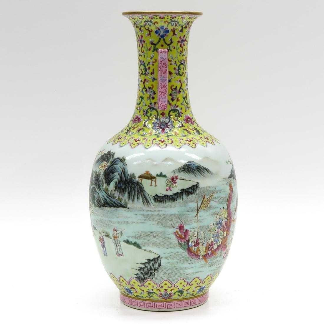 Chinese Famille Rose Enamel Decor Vase - 4