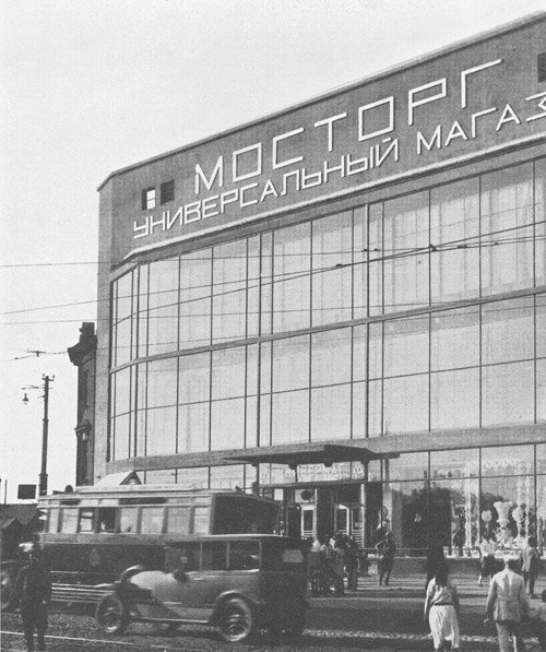 3769: Lissitzky, El: Russland