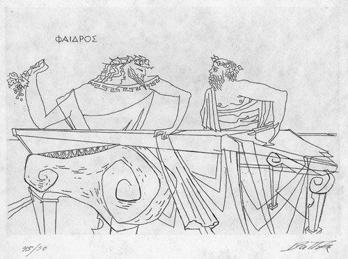 2719: Platon: Das Gastmahl. Ars Librorum 1965