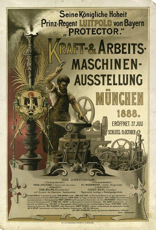 3617: Anomym. - Deutschland: Kraft- & Arbeits-Maschinen