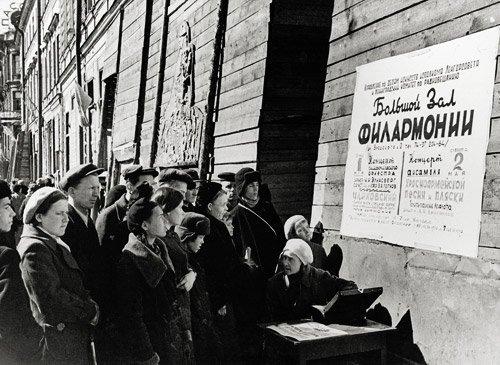 4009: Kudojarow, Boris: Ticket Sales for the Philharmon