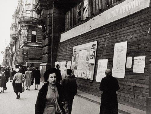 4010: Kudojarow, Boris: Leningrad Blockade: Newski Pros