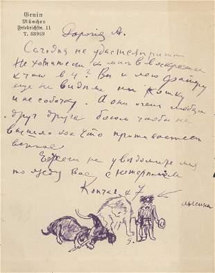Genin, Robert: 2 Briefe m. Unterschrift und Zeich