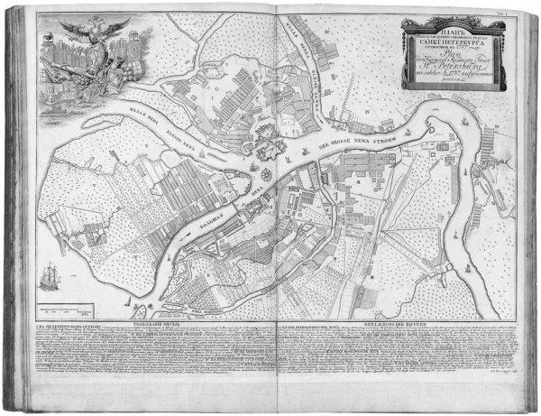 407: Delisle, J. N.: Atlas Russicus. Atlas Russien