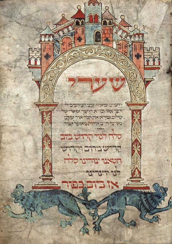 1252: Worms Mahzor: MS. Jewish National. 1985