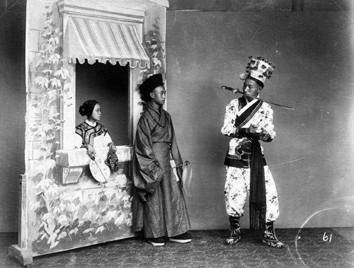 4116: China: Chinese theaterical performers