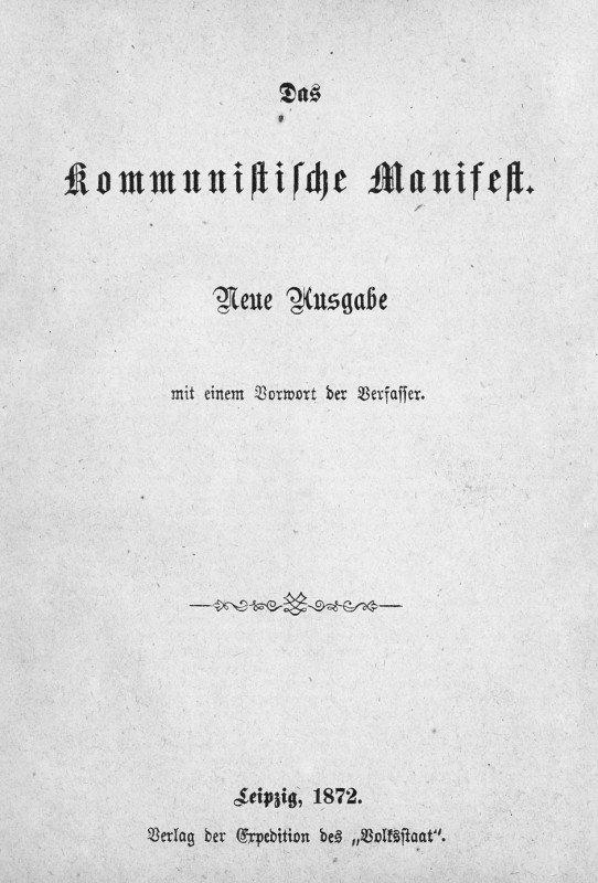 1558: Marx, Karl und Engels, Friedrich: Das kommunistis