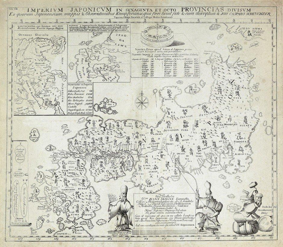 19: Japan (Scheuchzer): Imperium Japonicum